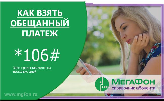 центр займов москва официальный сайт адреса